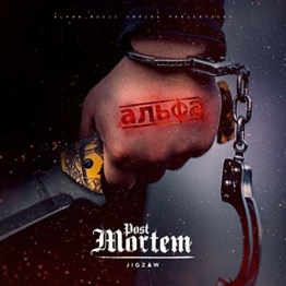 Jigzaw - Post Mortem Download